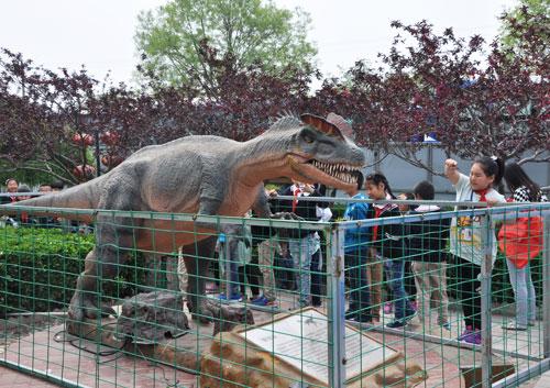 Visit dinosaur culture park